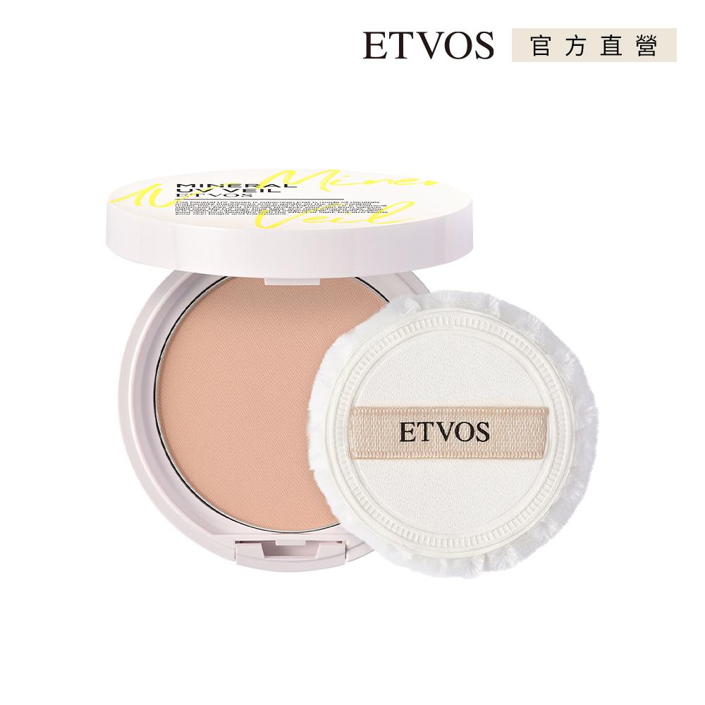 ETVOS  舞伶礦物防曬蜜粉餅 SPF45 PA+++7g