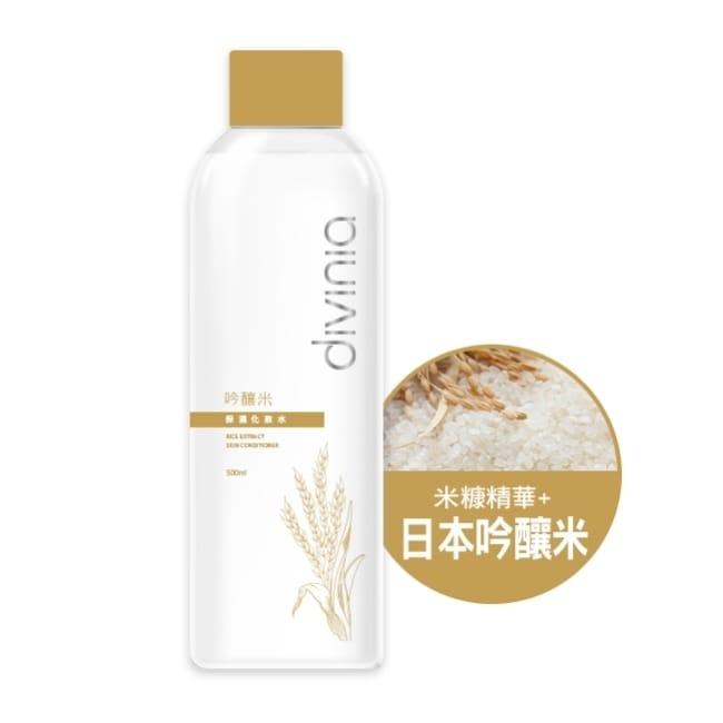 蒂芬妮亞 吟釀米保濕化妝水 500ml
