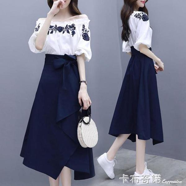 夏裝年流行新款兩件套裝裙女裝法式小香風洋裝遮胯裙子顯瘦 卡布奇诺