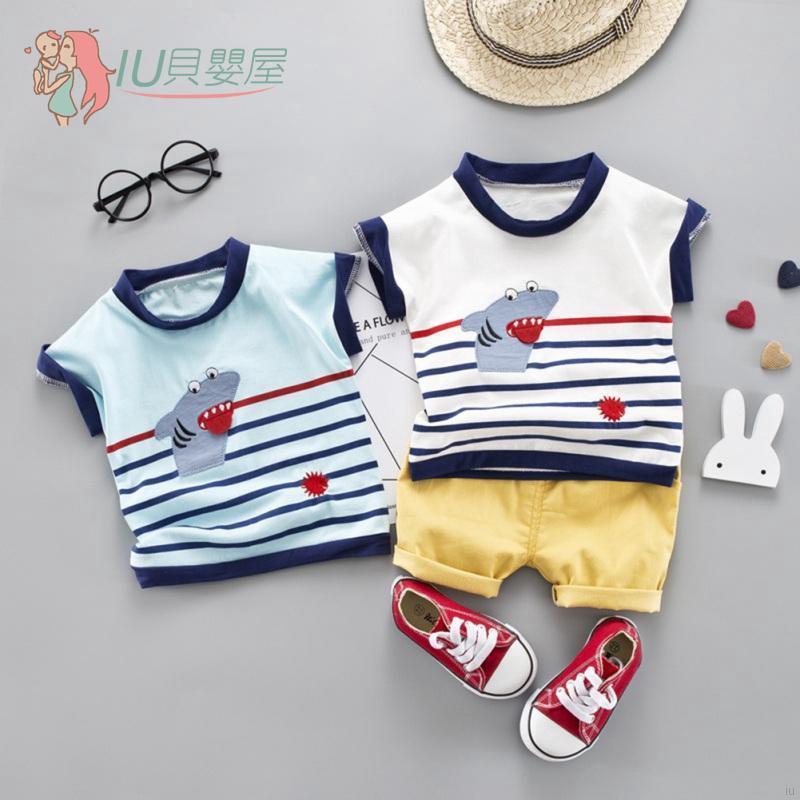 童裝男童夏裝 夏季新款兒童短袖套裝 寶寶純棉T卹+短袖兩件套【IU貝嬰屋】