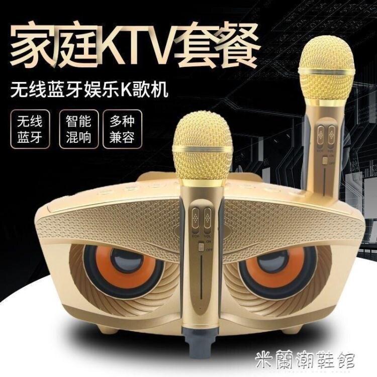 無線麥克風 SD306家庭電視KTV套裝便攜插卡藍芽音響一體麥克風無線話筒K歌 快速出貨