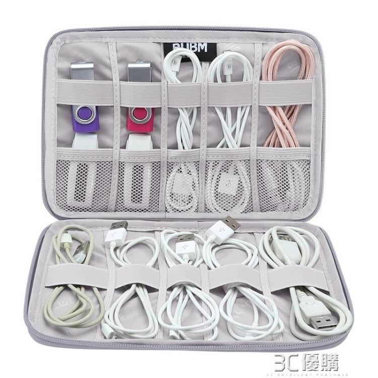 BUBM數據線收納袋充電線耳機線保護套線材iwatch表帶收納包便攜小 麥田印象