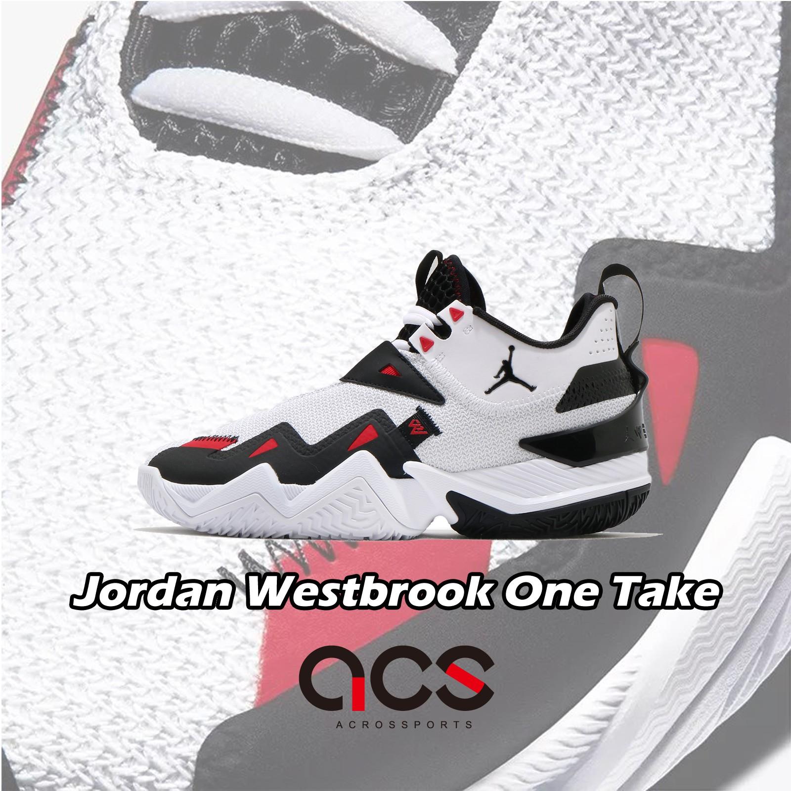Nike 籃球鞋 Jordan Westbrook One Take PF 白 黑 男鞋【ACS】 CJ0781-101