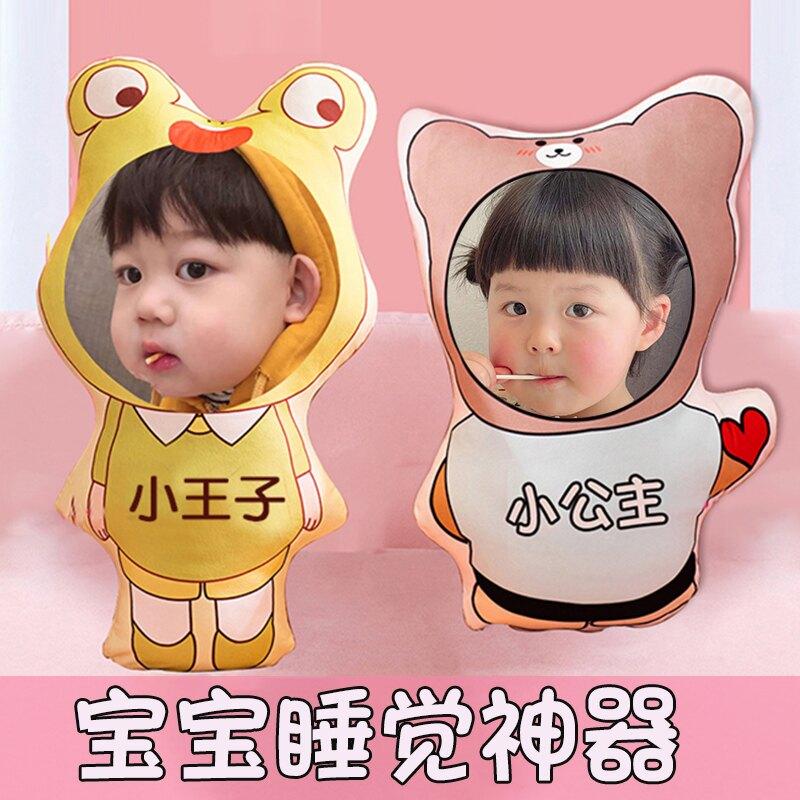可愛毛絨玩具定制公仔diy玩偶睡覺抱枕布娃娃情侶人形照片女兒童