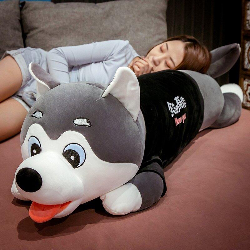哈士奇毛絨玩具狗熊公仔睡覺抱枕布娃娃女孩可愛床上玩偶生日禮物