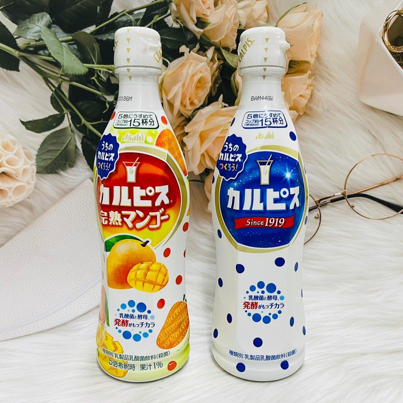 日本 Asahi 朝日 可爾必思乳酸飲料/可爾必思芒果風味乳酸飲料(須稀釋) 470ml 濃縮乳酸飲料 濃縮可爾必思