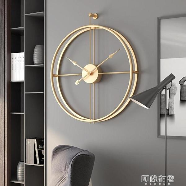 掛鐘 鐵藝輕奢北歐創意靜音鐘錶掛鐘 時尚客廳玄關家用樣板間藝術掛錶 阿薩布魯