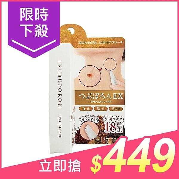 日本Tsubuporon 職人調理肌膚聰明刷頭凝膠8g(日用)【小三美日】$480