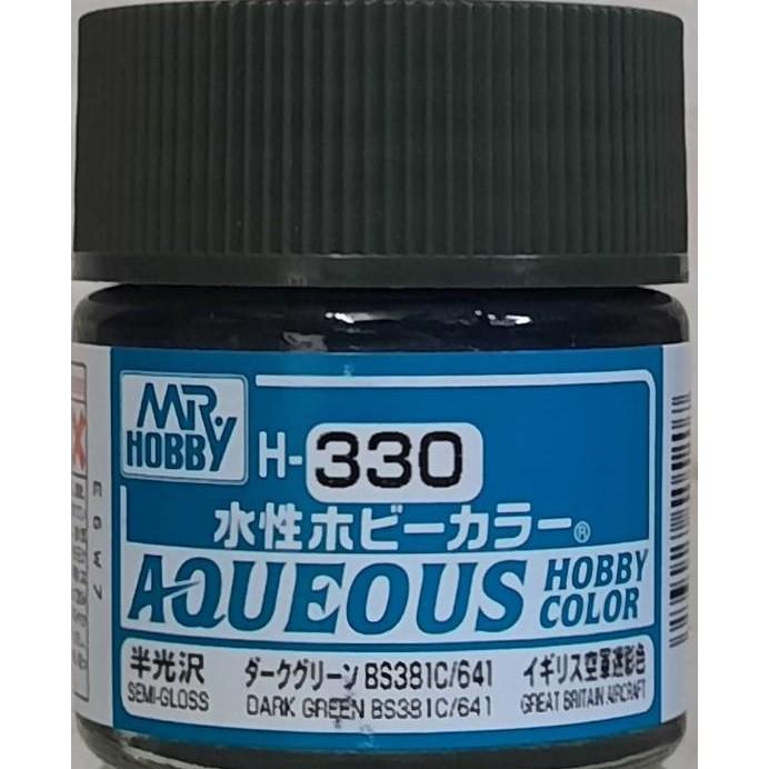 GSI郡氏 H-330 水性漆 半光暗綠色 萬年東海