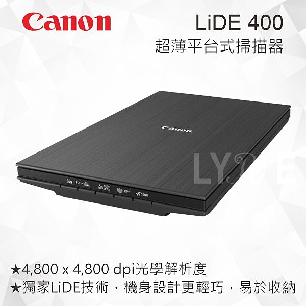 CANON LiDE 400 A4超薄平台式掃描器