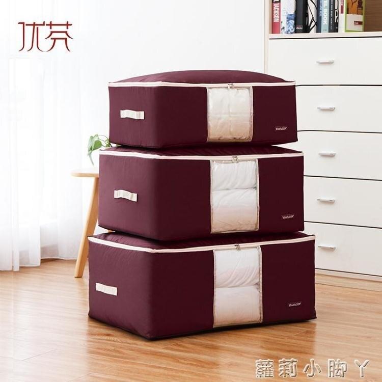 棉被收納袋牛津布袋 衣物防塵特大號3個裝搬家袋打包袋