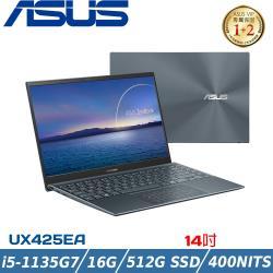ASUS華碩 ZenBook 14 UX425EA-0252G1135G7 綠松灰(14吋/i5-1135G7/16G/512G PCIe)