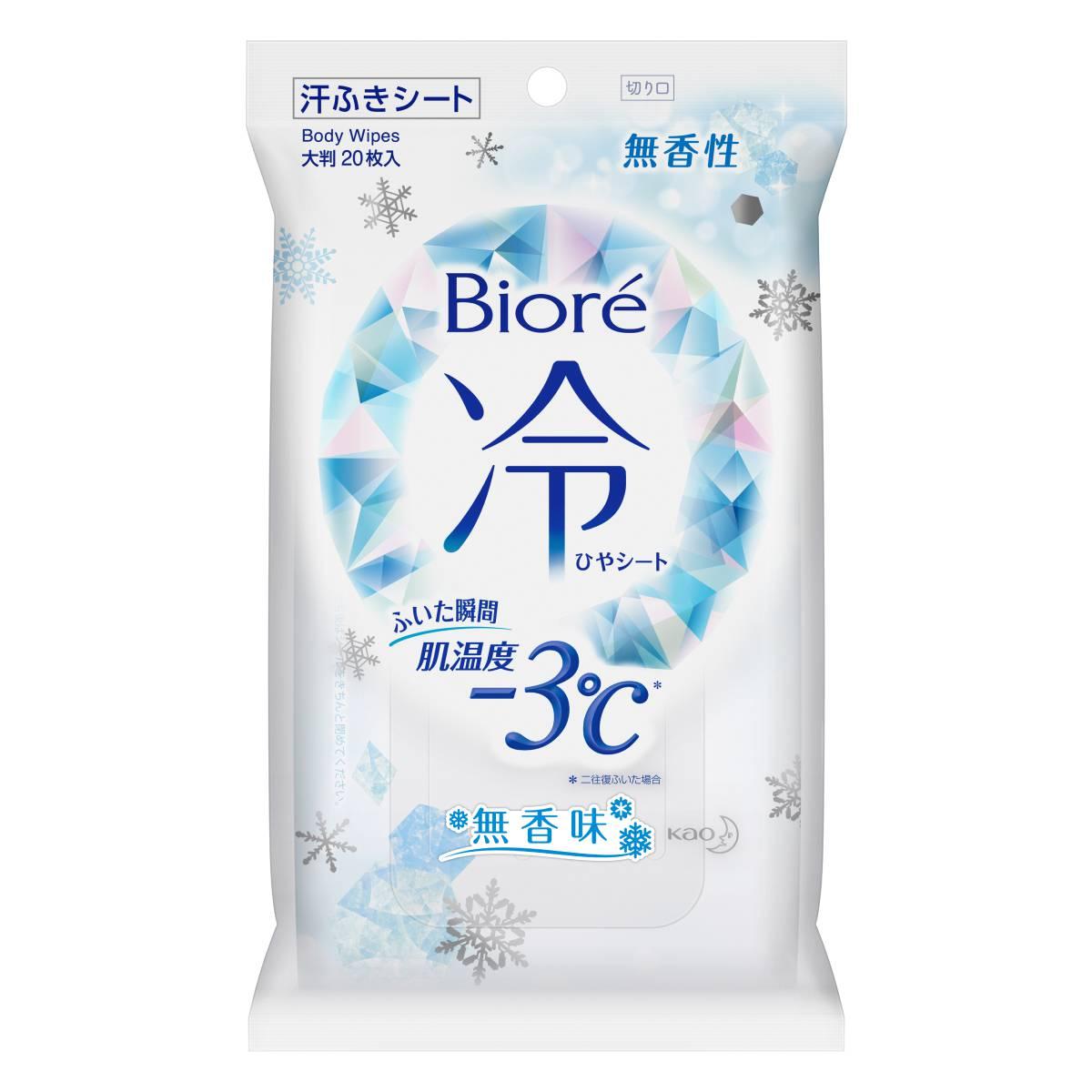 Biore蜜妮-3C涼感濕巾無香味20片
