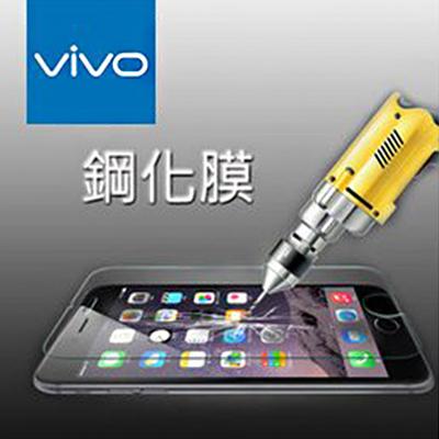 VIVO 鋼化玻璃膜 VIVO Y17/Y12/Y15(2020) 螢幕保護貼 手機貼膜 螢幕防護防刮防爆