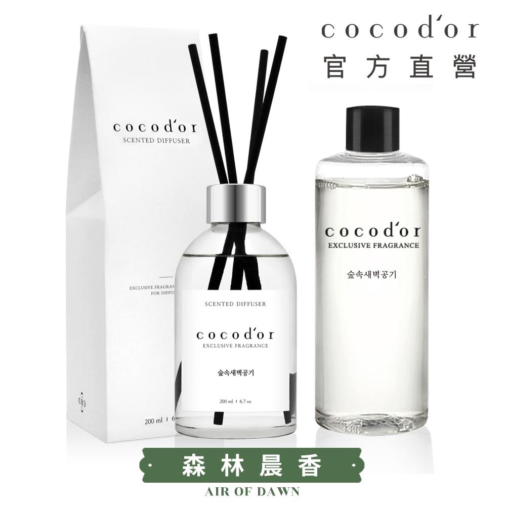 【cocod'or 官方直營】WHITE LABEL擴香瓶200ml+擴香補充瓶200ml-森林晨香