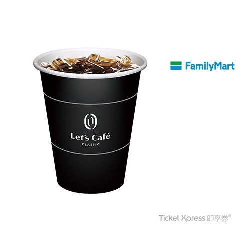 全家中杯冰美式咖啡