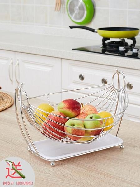 創意水果盤客廳果籃家用網紅水果收納籃茶幾不銹鋼果盤子現代簡約