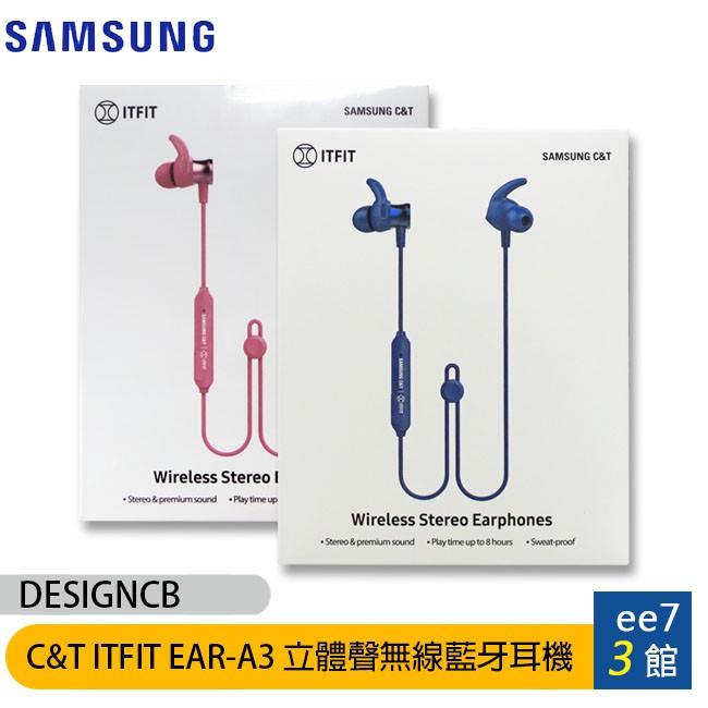 Samsung C&T ITFIT EAR-A3 立體聲無線藍牙耳機(DESIGNCB) [ee7-3]