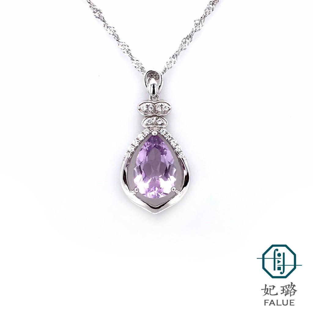 妃璐珠寶 天然紫水晶吊墜-ZTAT021