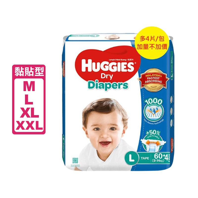 【好奇Huggies】國際版耀金級紙尿褲超大黏貼型