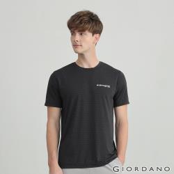 GIORDANO 男裝輕薄涼感素色圓領T恤 (多色任選)-熱銷款