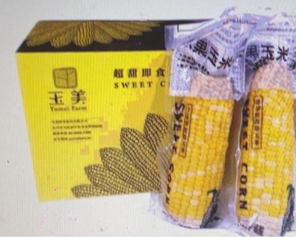 [COSCO代購] W314725 雙色水果玉米 220G X 10入
