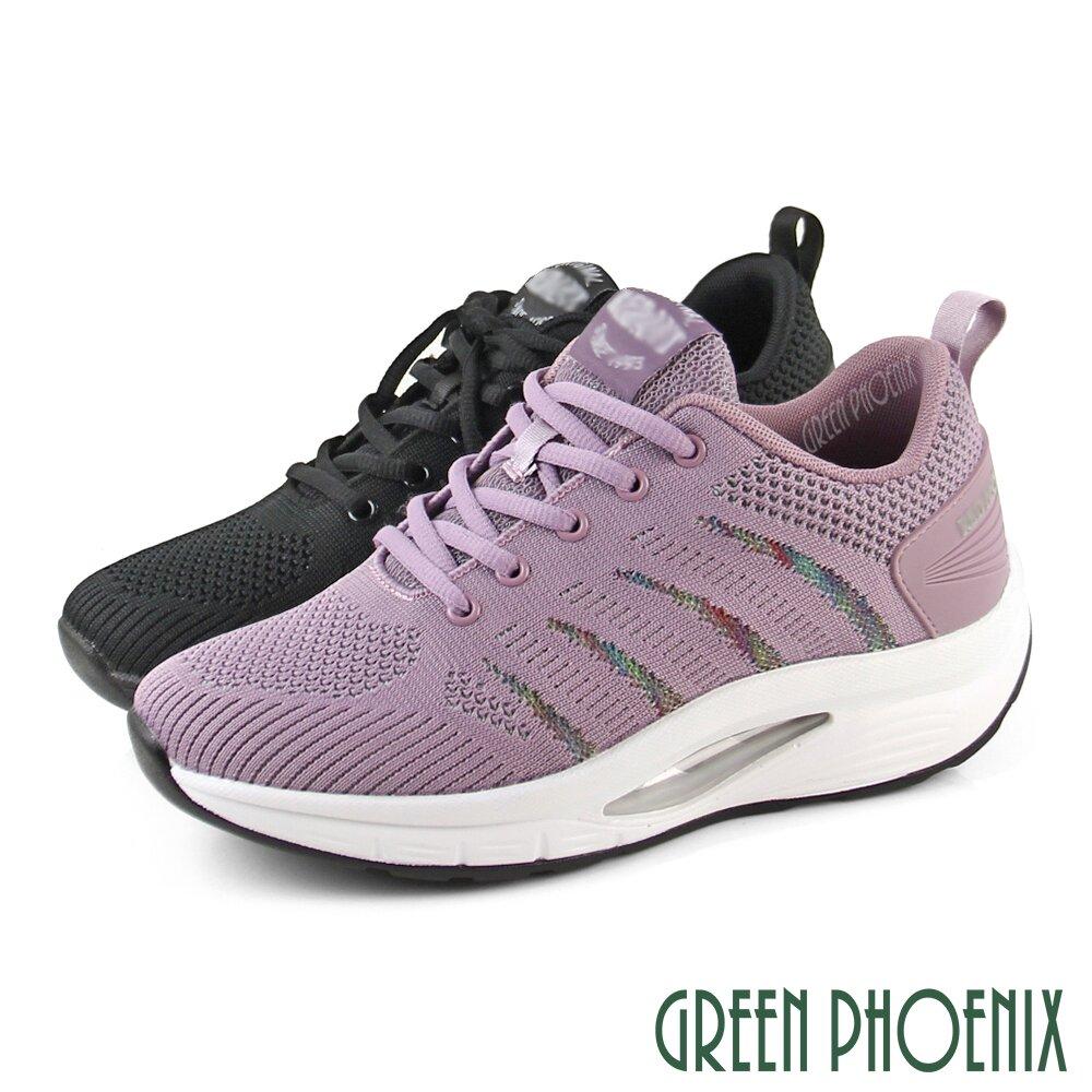 【GREEN PHOENIX】素色彩虹飛線編織綁帶式厚底氣墊運動休閒鞋U25-21359