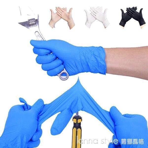 100只一次性pvc透明手套勞保丁腈乳膠橡膠廚房工作手套塑料透明
