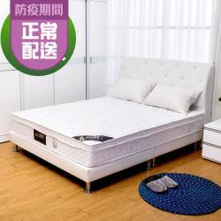 Boden-護框3D透氣備長炭抗菌獨立筒床墊-6尺加大雙人