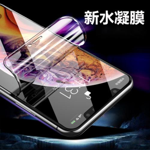 高清水凝膜 iPhone11/11pro/11proMax TPU透明 前膜 背膜 軟膜 奈米防爆膜 曲面隱形膜