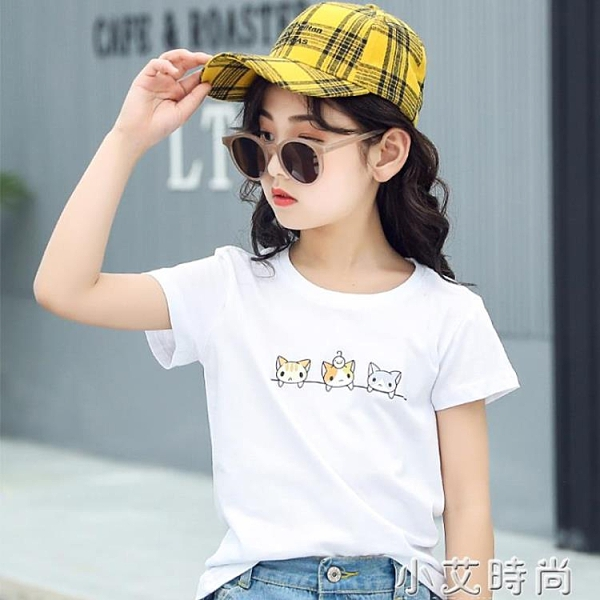 女童T恤短袖2021夏裝新款兒童純棉半袖上衣中大童白色寬松體恤潮 小艾新品