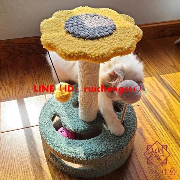貓爬架劍麻玩具小型貓架貓窩貓樹爬柱抓板貓咪用品【櫻田川島】