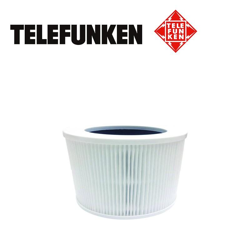 【德律風根 Telefunken】 O2 空氣清淨機 濾芯BAP-001 LT-AP2026 LT-AP1919