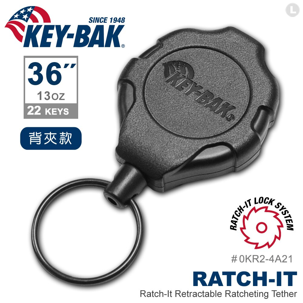 KEY BAK Ratch-It 鎖定系列36超級負重伸縮鑰匙圈(附背夾)#0KR2-4A21