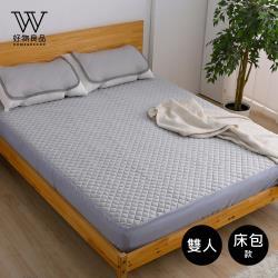 【好物良品】雙人款_日本冷感科技透氣吸汗水洗床包 155x195x30(高)cm
