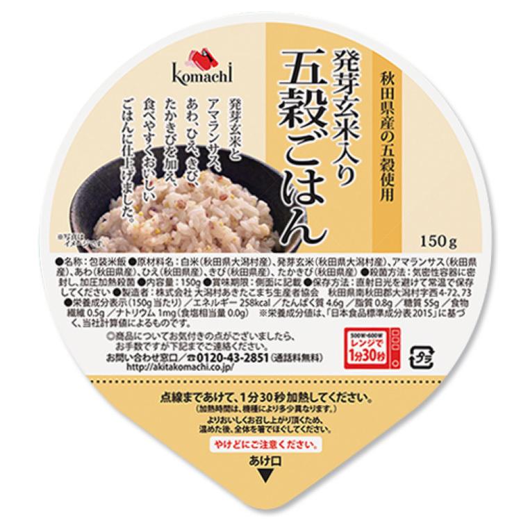 【金舌頭食集】秋田發芽玄米五穀微波飯150g(效期2020/09/20)