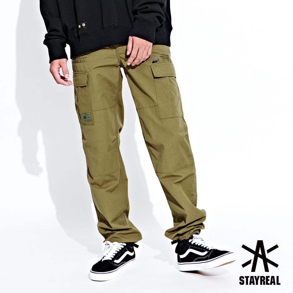 STAYREAL PLAN A 瘋狂世界口袋工裝褲