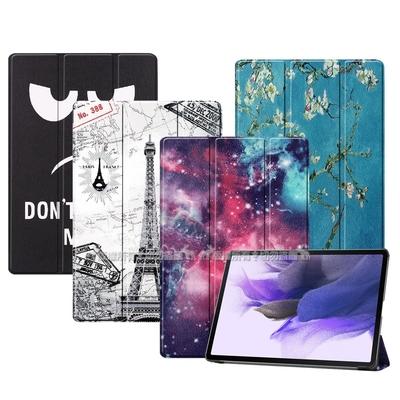 VXTRA 三星 Samsung Galaxy Tab S7 FE 5G LTE 文創彩繪 隱形磁力皮套 平板保護套 T736 T735 T730