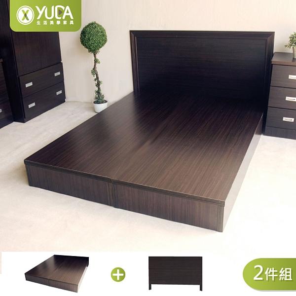 房間組二件組 加大6尺 (床頭片+床底) 新竹以北免運費【YUDA】