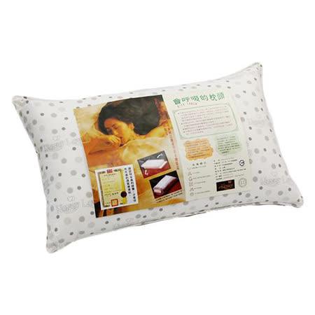 HONEY專利呼吸枕頭(45*72cm)
