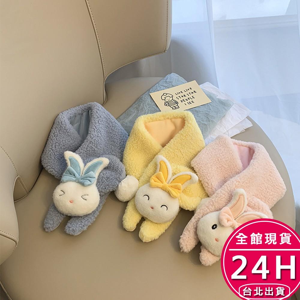 梨卡 - 兔子會發光保暖兒童圍巾 - 韓版秋冬可愛兔子糖果色男童女童立體軟綿綿圍巾P001【現貨24H】