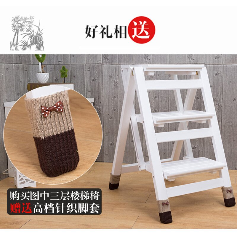 美式兩用樓梯椅人字梯椅子實木折疊梯凳室內家用多功能3梯子4步梯