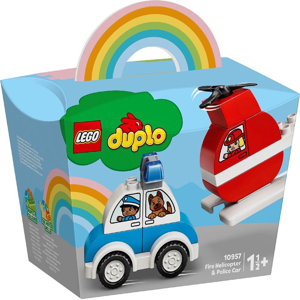 LEGO 10957樂高 得寶幼兒系列 消防直升機 & 警車