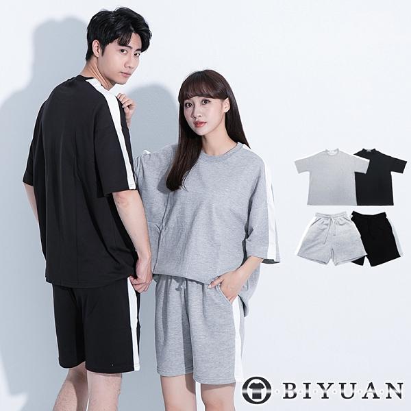 【OBIYUAN】運動套裝 情侶款 韓國製 兩件組 上衣+短褲 休閒套裝2色【F100078】