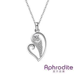 【Aphrodite 愛芙晶鑽】天使之心美鑽翅膀造型鍍銀項鍊