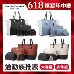 DF Queenin日韓 - 日韓時尚簡約大容量多件組托特包