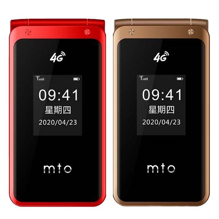 【原廠全配】MTO M39雙螢幕2.8吋摺疊4G超長續航手機/老人機/長輩機棕