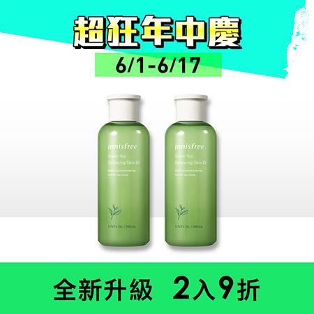綠茶水平衡調理液