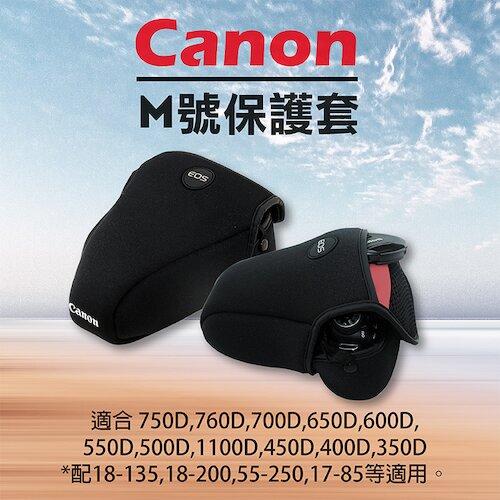 【捷華】Canon M號-防撞包 相機保護套