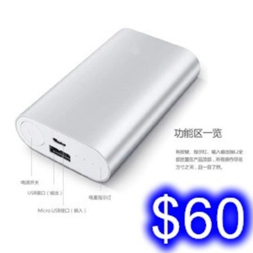 兩節鋁合金套料 免焊接行動電源外殼 帶彈簧2節18650電池充電寶外殼(不含電池)